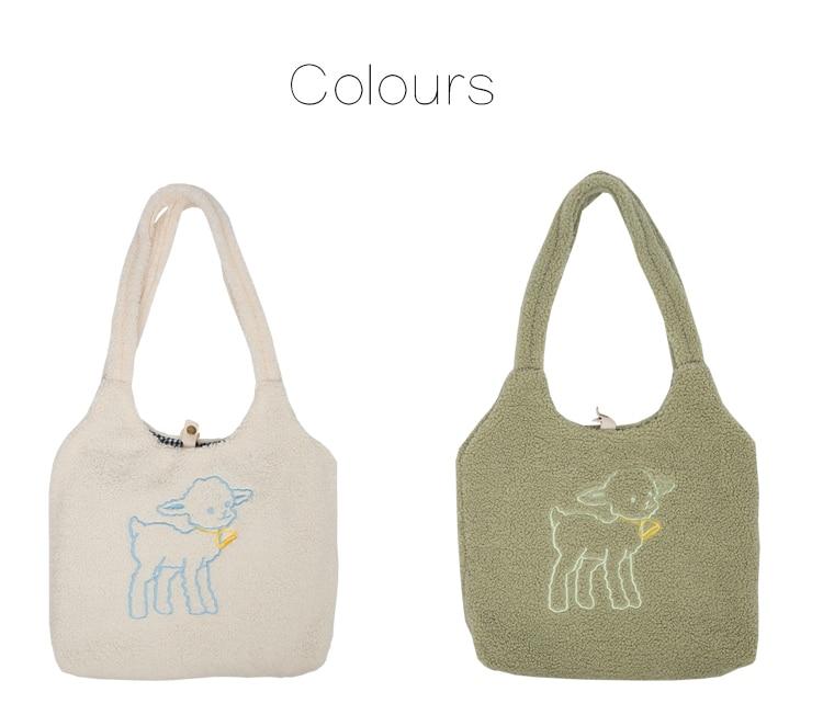 Sweet Lamb Shoulder Bag